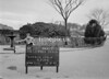 SJ859425C, Ordnance Survey Revision Point photograph in Greater Manchester