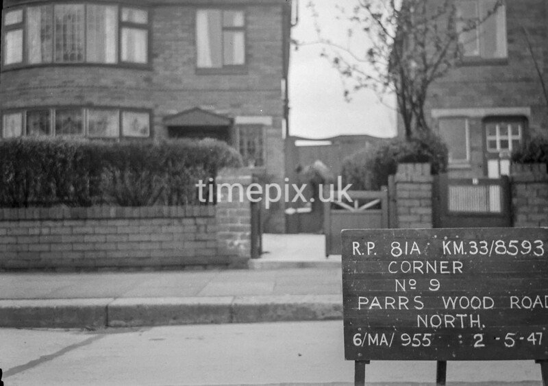 SJ859381A, Ordnance Survey Revision Point photograph in Greater Manchester