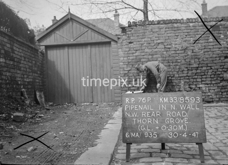 SJ859376P, Ordnance Survey Revision Point photograph in Greater Manchester