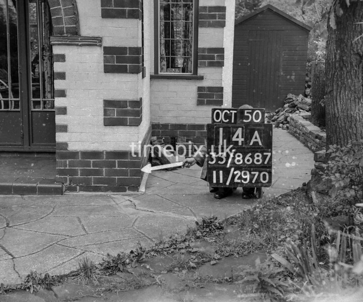 SJ868714A, Ordnance Survey Revision Point photograph in Greater Manchester