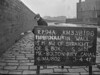 SJ819894A, Ordnance Survey Revision Point photograph in Greater Manchester