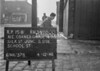 SD880015B, Ordnance Survey Revision Point photograph in Greater Manchester