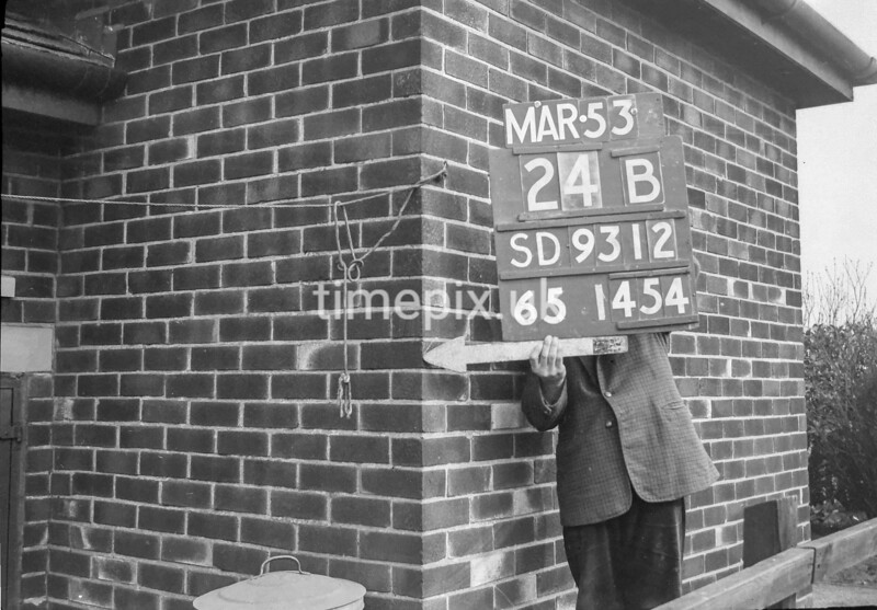 SD931224B, Ordnance Survey Revision Point photograph in Greater Manchester