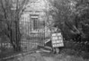 SD901486A, Ordnance Survey Revision Point photograph in Greater Manchester