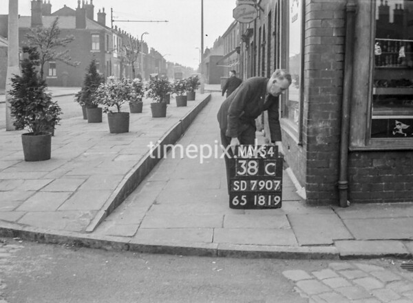 SD790738C, Ordnance Survey Revision Point photograph in Greater Manchester