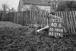 SD780840B, Ordnance Survey Revision Point photograph in Greater Manchester