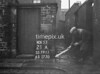 SD791121A, Ordnance Survey Revision Point photograph in Greater Manchester