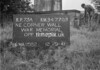 SD770373A, Ordnance Survey Revision Point photograph in Greater Manchester
