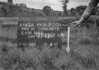 SD800182A, Ordnance Survey Revision Point photograph in Greater Manchester