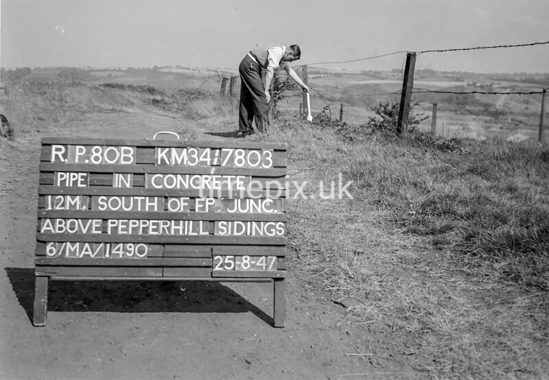 SD780380B, Ordnance Survey Revision Point photograph in Greater Manchester