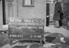 SD790039B, Ordnance Survey Revision Point photograph in Greater Manchester