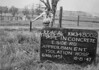 SD800246A, Ordnance Survey Revision Point photograph in Greater Manchester