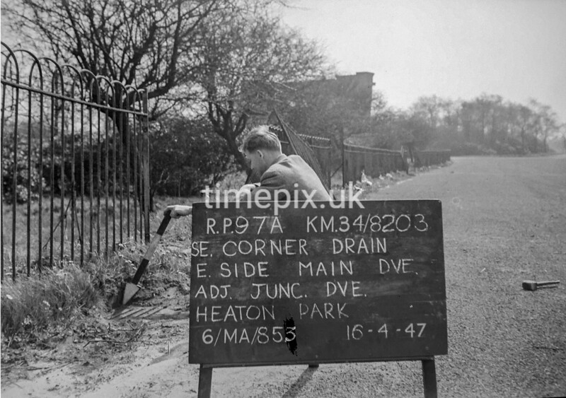 SD820397A, Ordnance Survey Revision Point photograph in Greater Manchester