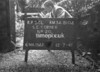 SD810454L, Ordnance Survey Revision Point photograph in Greater Manchester
