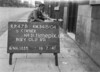 SD810447B, Ordnance Survey Revision Point photograph in Greater Manchester