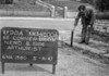 SD800490A, Ordnance Survey Revision Point photograph in Greater Manchester