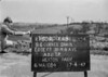 SD820450A, Ordnance Survey Revision Point photograph in Greater Manchester