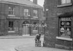 SD930415A, Ordnance Survey Revision Point photograph in Greater Manchester
