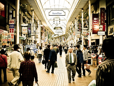 Motomachi Shopping Street