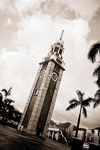 Kowloon-Canton Railway Clock Tower 前九廣鐵路鐘樓