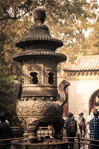 Imperial Garden, Forbidden City
