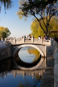 Yinding Bridge 銀錠橋