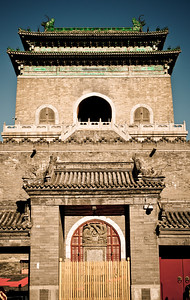 Bell Tower 鐘樓