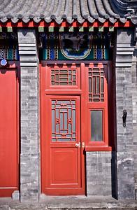 Yandai Byway 煙袋斜街