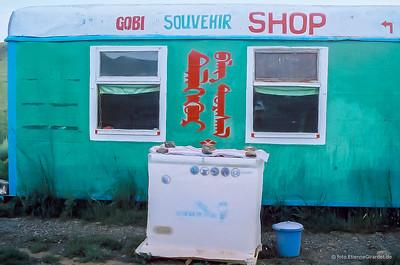 gobi-shop