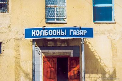 kebabhaus