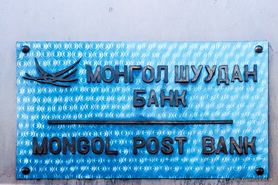 mongol post bank