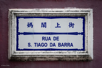 Street names are always in Chinese and Portuguese in Macau.