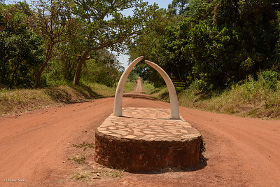 Entrance sign at Murchison Falls National Park