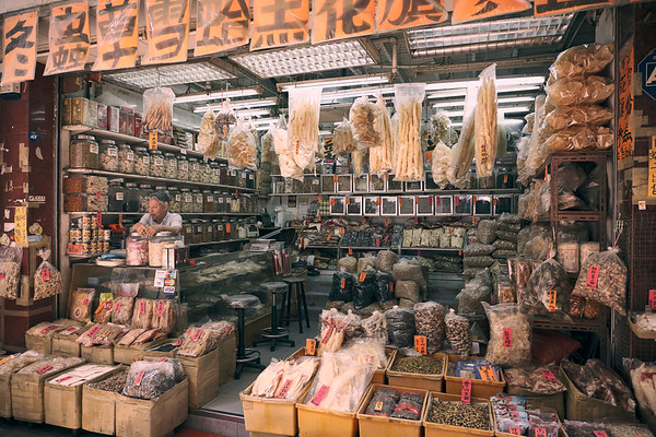 Traditional Chinese Medicine Shop - Central, Hong Kong