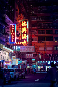 Neon Lights Around Kowloon - Hong Kong
