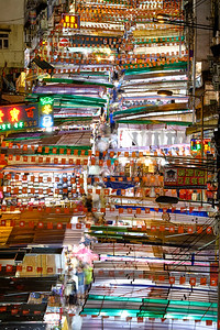 Temple Street Night Market in Kowloon - Hong Kong