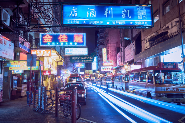 Glowing Lights - Hong Kong
