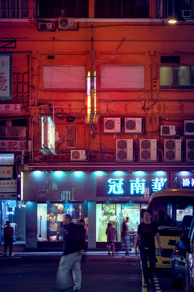 The Vibrant Glow Of Neon Signs - Yau Tsim Mong, Hong Kong