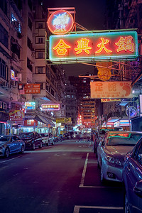 The Glow Of Neon Lights - Kowloon, Hong Kong