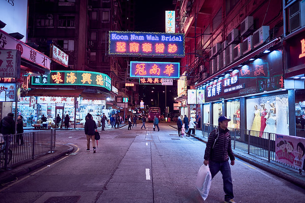Exploring The Kowloon Neighborhood - Hong Kong