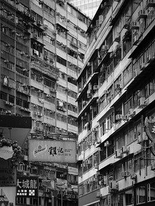 Apartment Buildings In Tsim Sha Tsui - Hong Kong
