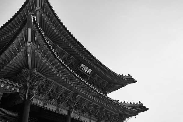 The Beautiful Traditional Roof Of Korean Temple - Seoul, South Korea