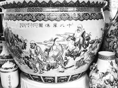 Jingdezhen Pottery