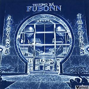 Fubon Supermarket