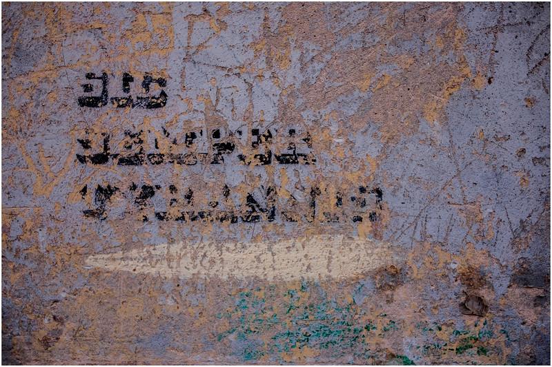 Cuba Havana Old Havana Messages 7 March 2017