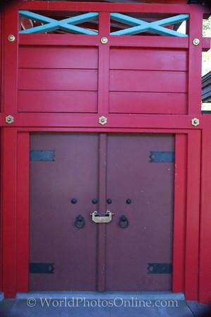 Sendai - Sendai Castle - Door