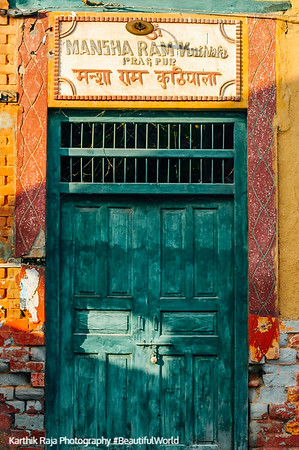 Door, Pragpur, Kangra Valley, Himachal Pradesh