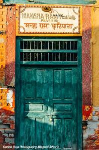 Door, Pragpur, Kangra Valley, Himachal Pradesh