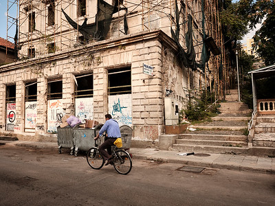 Remnants Of A Bombed Building - Mostar