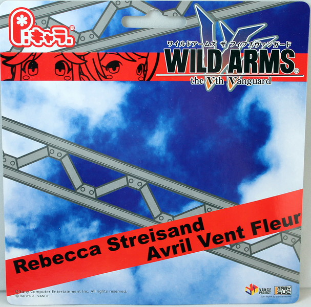 P:Chara Wild Arms Card Front